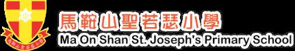 馬鞍山聖若瑟小學 標誌